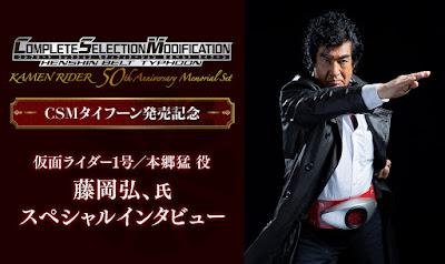 Complete Selection Modification Henshin Belt Typhoon - Kamen Rider 50th Anniversary Memorial Set Promo Video