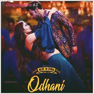 ODHAANI Lyrics From Made in India [2019]