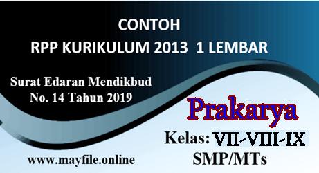 Contoh RPP K13 Prakarya Kelas 7 Semester 1 dan 2 1 Lembar