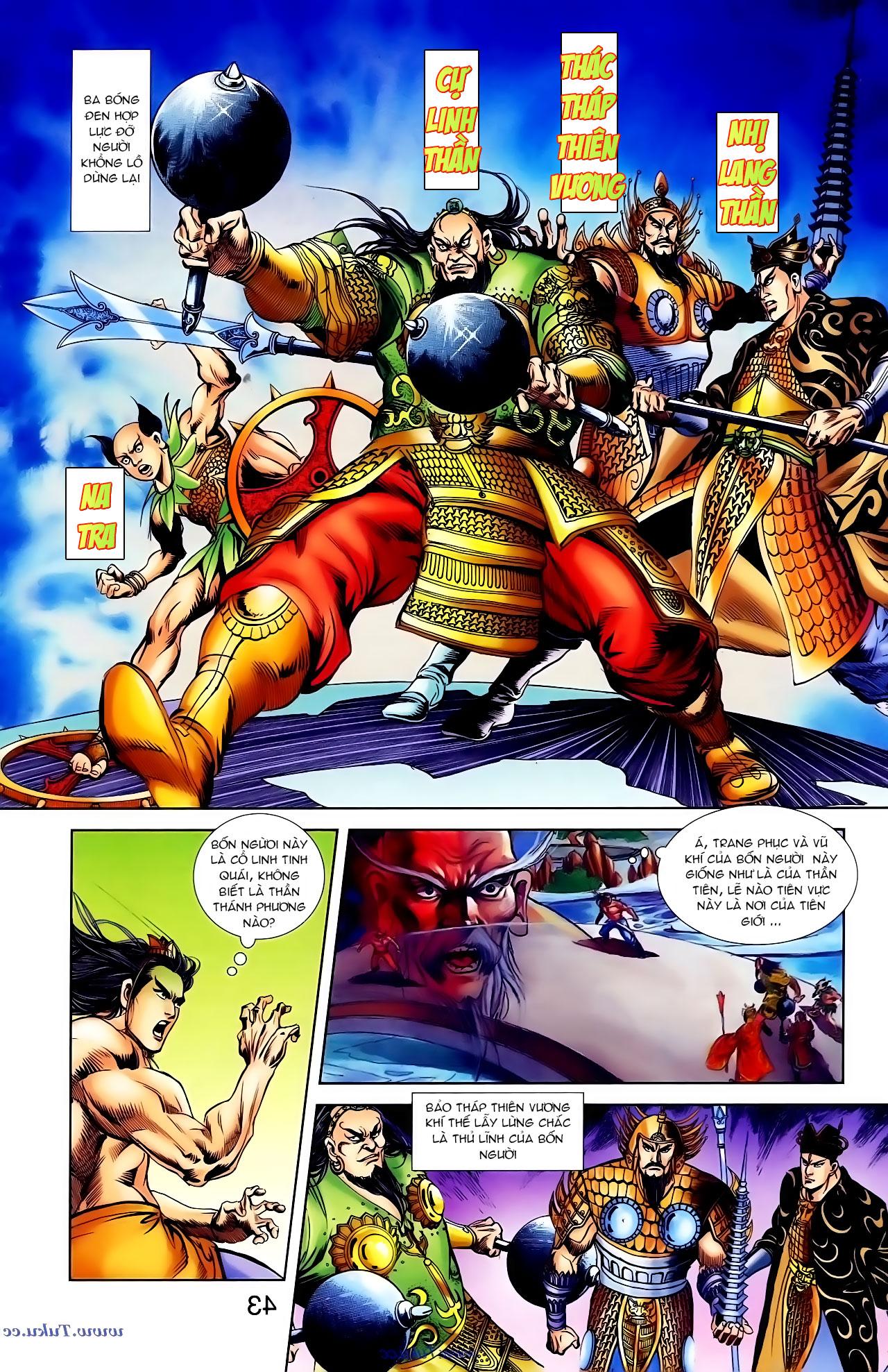 Cơ Phát Khai Chu Bản chapter 103 trang 17