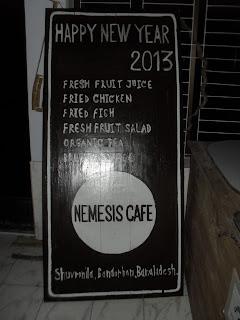 Nemesis Cafe