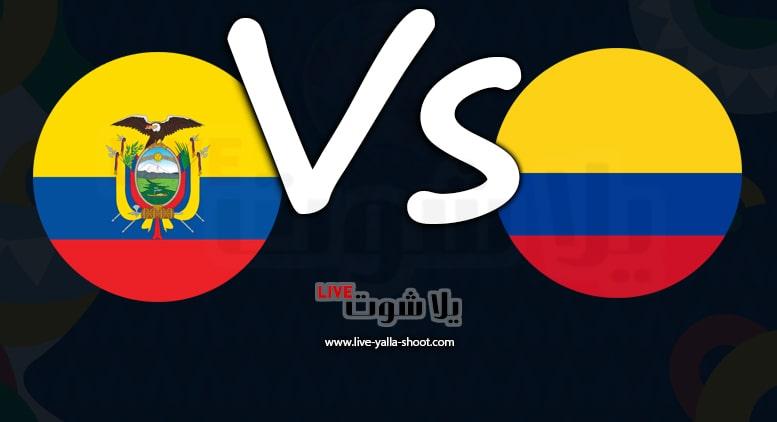 كولومبيا والإكوادور