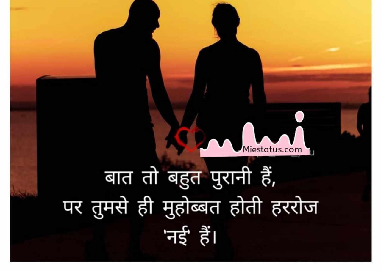 I Love You Shayari In Hindi