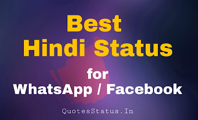 Hindi status for whatsapp facebook
