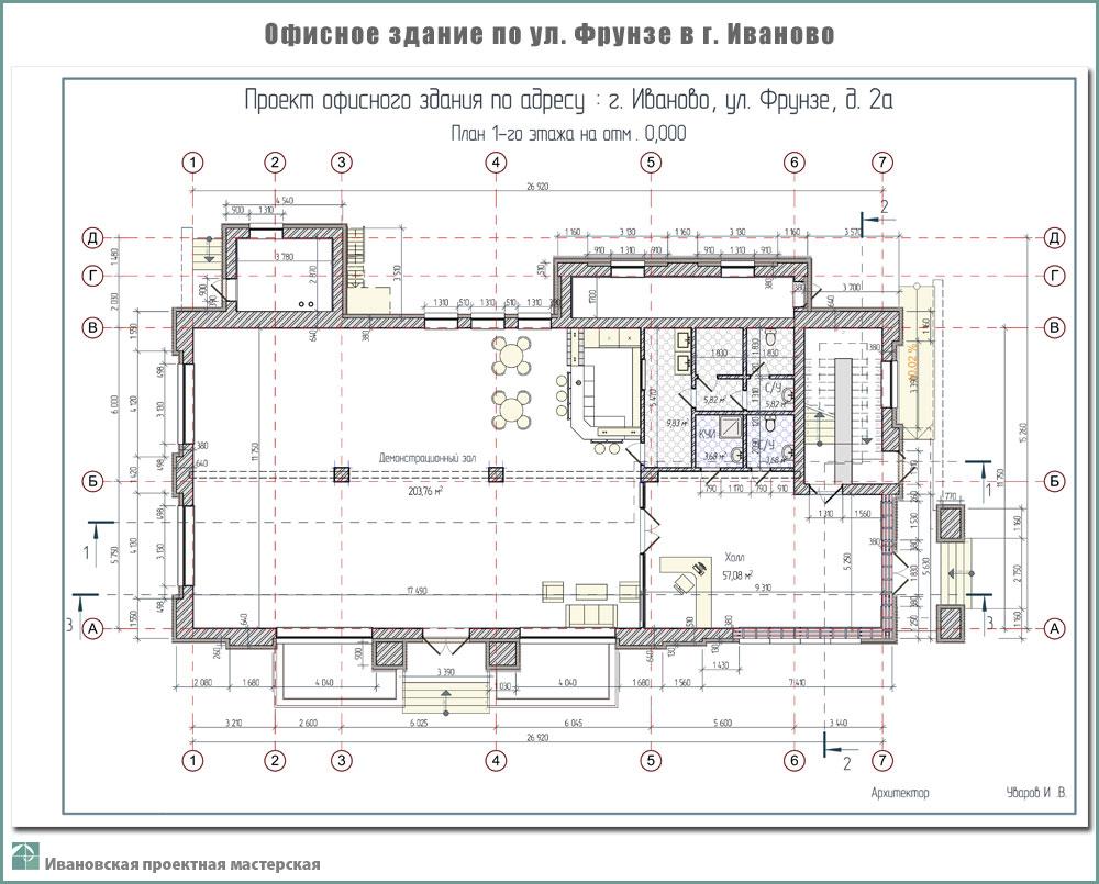 Проект офисного здания по ул. Фрунзе г. Иваново. Эскизный проект - План этажа