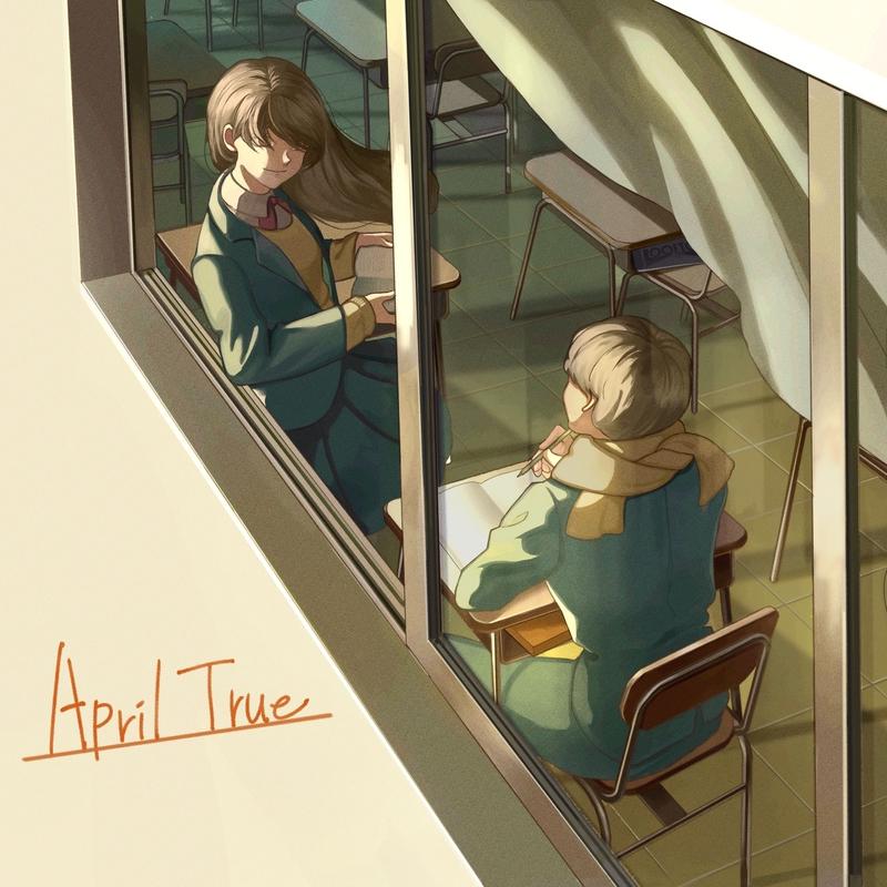 Rinne – April True