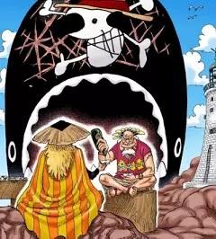 ONE PIECE : Sudah Muncul!!, Inilah Legenda Yang Dijanjikan Oda akan Muncul Di Wano