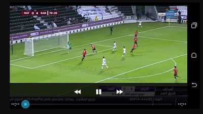 تطبيق Mobikim TV