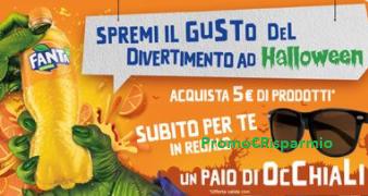 Cola Regalano Ti Subito Un Promo€risparmioCarrefour Coca E Paio Di Yf67bgy