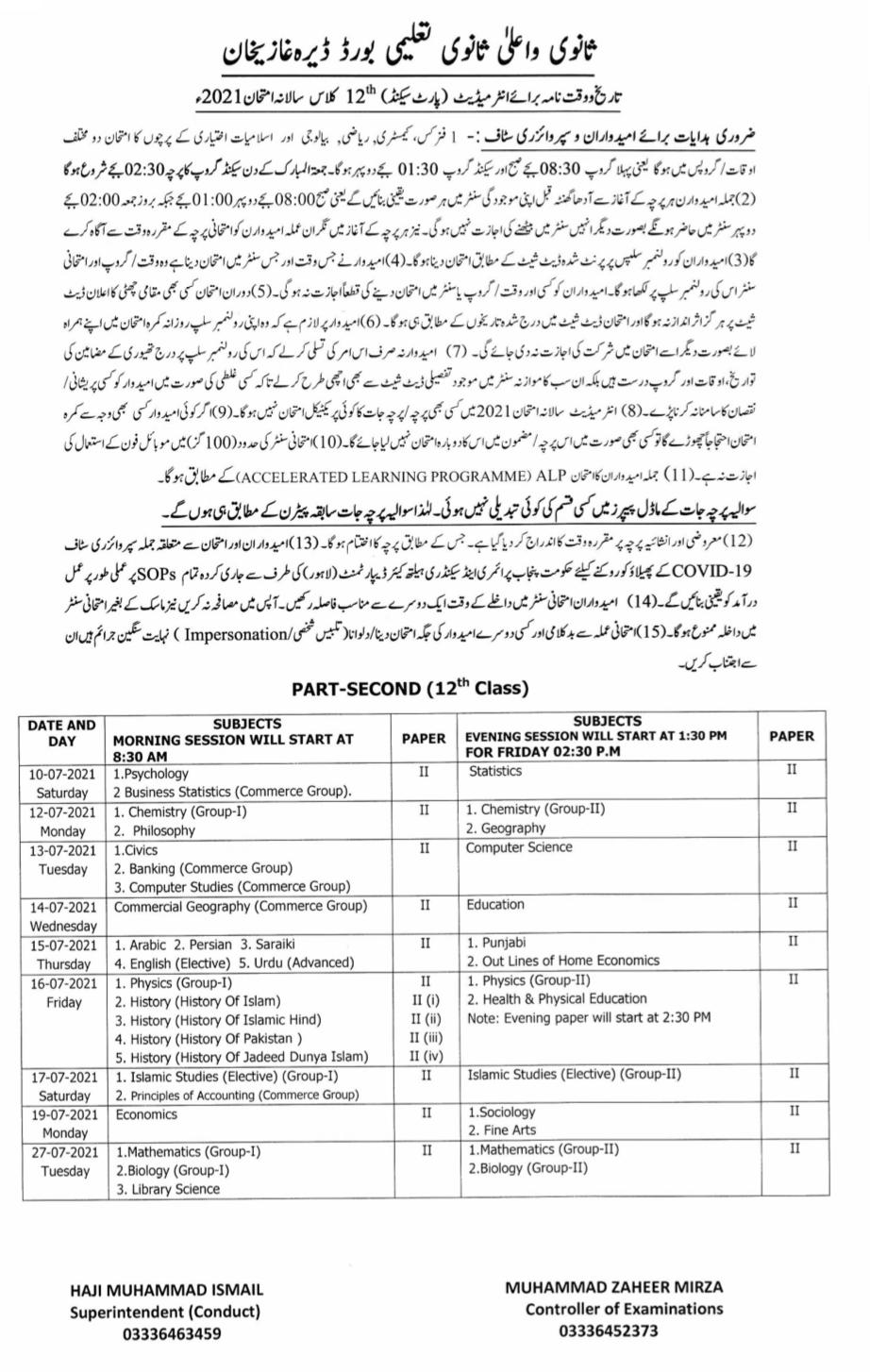 Date Sheet Inter Part 2 BISE DG Khan 2021 Annual Exam