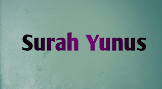 dua yunus   surah yunus   dua yunus bangla   surah yunus bangla