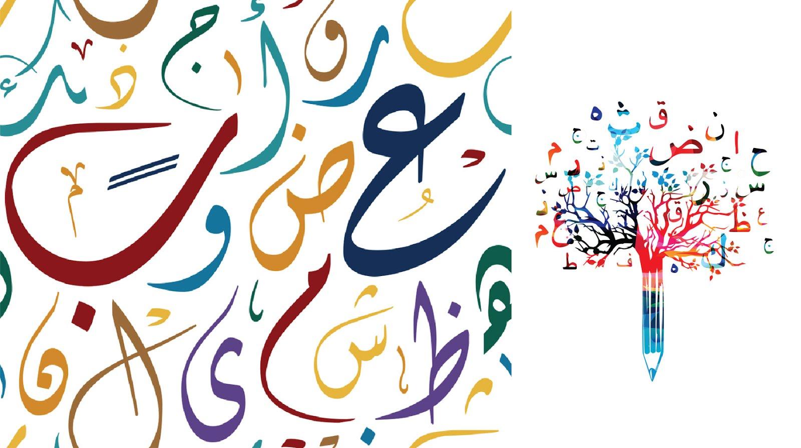 تحميل كتاب اللغه العربيه المنهج الجديد للصف العاشر pdf .