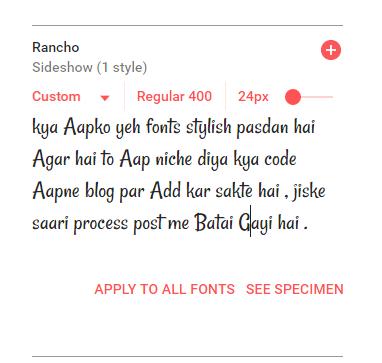 stylish Rancho web fonts