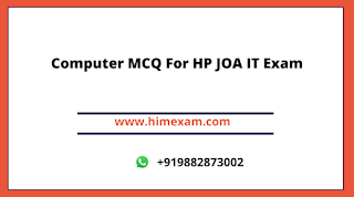 Computer MCQ For HP JOA IT Exam