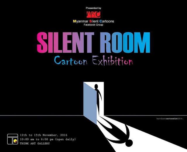 Think Art Cartoon Exhibition ႏိုု၀င္ဘာ ၁၂ မွ ၁၅ က်င္းပမည္၊ ဖိတ္စာ