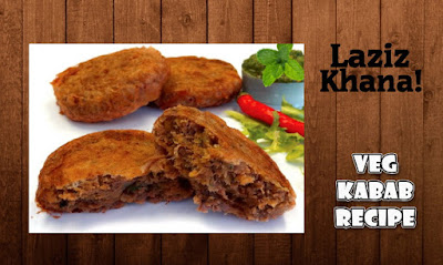 वेज सोया कबाब बनाने की विधि - Veg Soya Kabab Recipe in Hindi