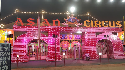 Asiad Circus - Cherishing and Reprising the Older Times
