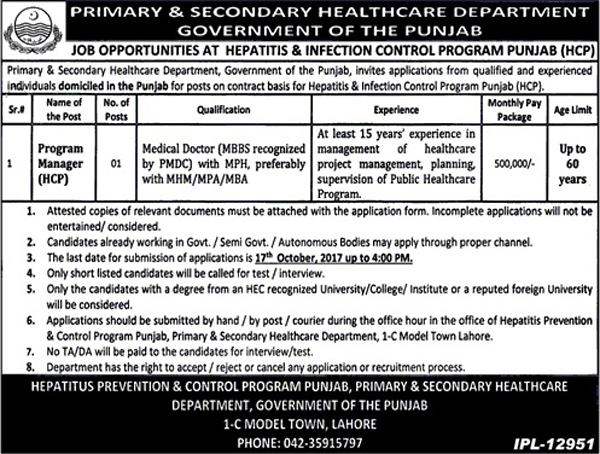 Program Manager Jobs In Primary And Secondary Healthcare Department Lahore Oct 2017