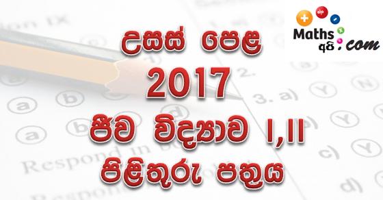 Advanced Level Biology 2017 Marking Scheme