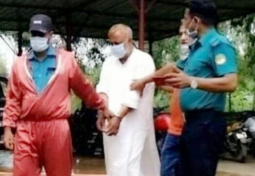 Identified terrorist Geduraj arrested