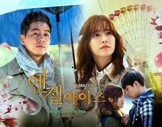 Korea Drama Angel Eyes