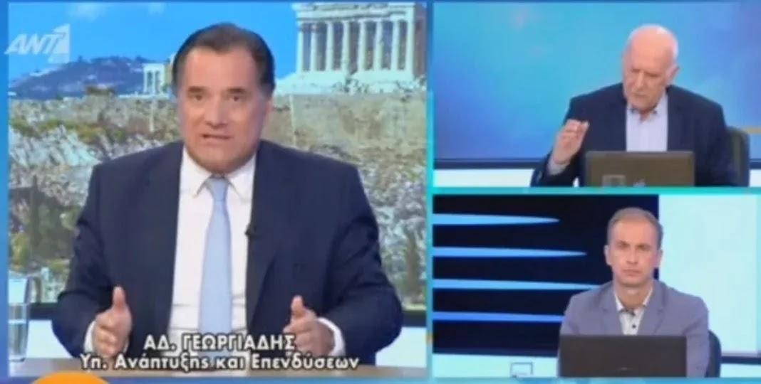 Γεωργιάδης: «Τα γκαρσόνια να πάνε στα σπίτια των ανεμβολίαστων» (video)