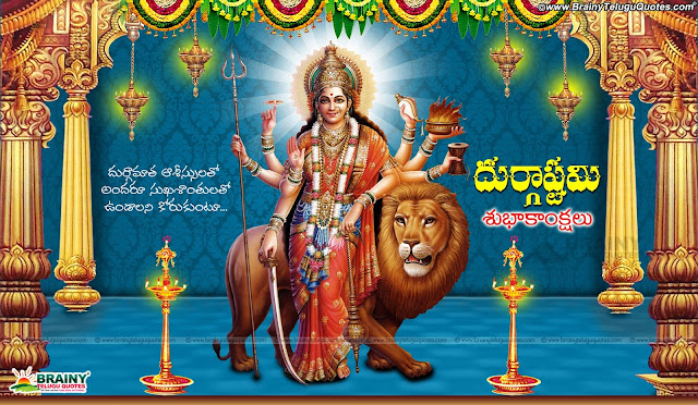 Navaraatri Wishes Quotes in Telugu language Goddess Durgadeavi hd wallpapers