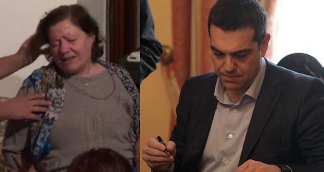 Ερωτήματα αναγνωστών μας! Θα στείλει επιστολή και στη μάνα του Κ. Κατσίφα ο Α. Τσίπρας, όπως έκανε με τη μητέρα του Ζακ Κωστόπουλου; Ε κ. Τσίπρα;;