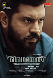 Mikhael Malayalam Full Movie Download