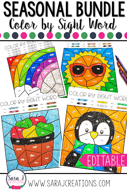 Seasonal bundle of all of the editable color by sight word pages!