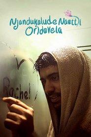 njandukalude nattil oridavela movie download malayalam