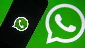 WhatsApp'ın Gizlilik Politikası Konusunda Geri Adım Attı mı? İşte Cevabı