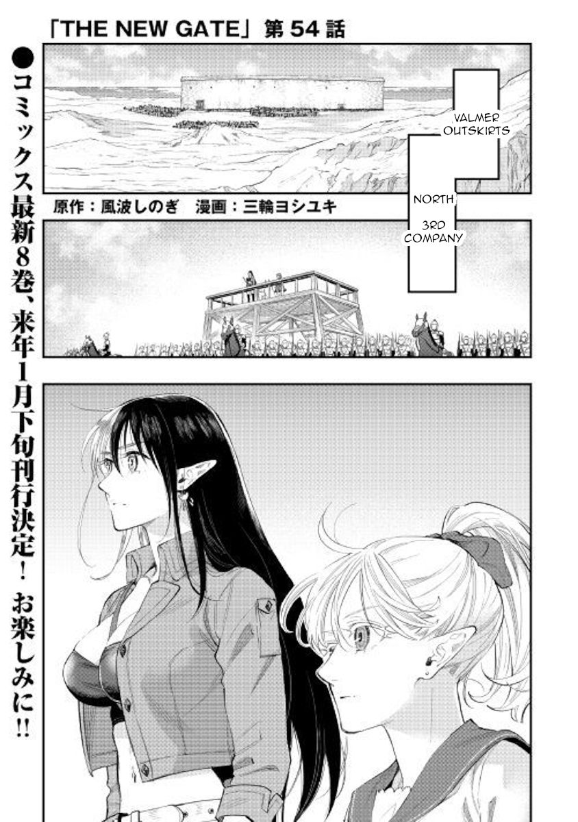 The New Gate Chapter 54 The New Gate Manga Online
