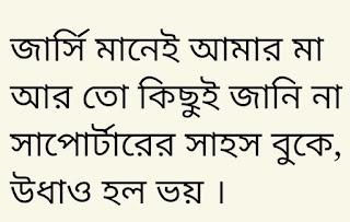 Eksho Bochor Dhorey Lyrics Arijit Singh