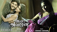 Watch Ini Avane 2016 Tamil Movie Trailer Youtube HD Watch Online Free Download