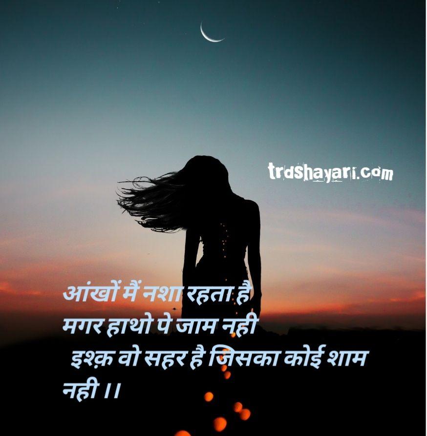 Attitude sad shayari for girl