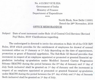 7th CPC Date of next increment under Rule 10 of Central Civil Services Revised Pay Rules 2016