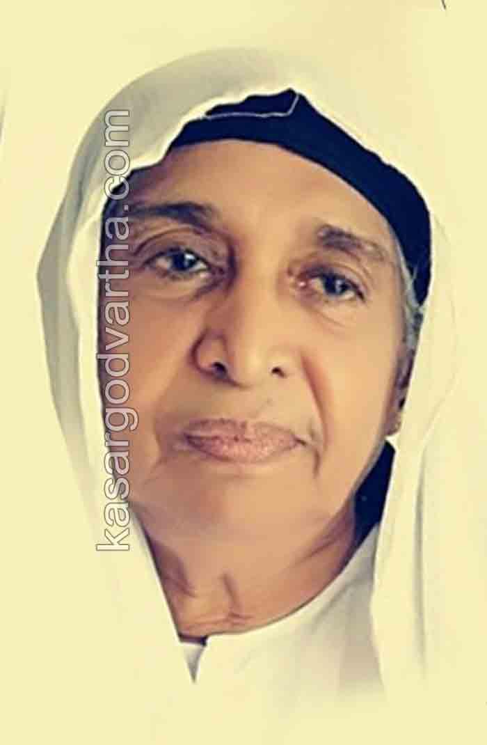 Fatima PH