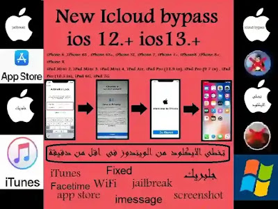 New icloud bypass and jailbreak all iphone
