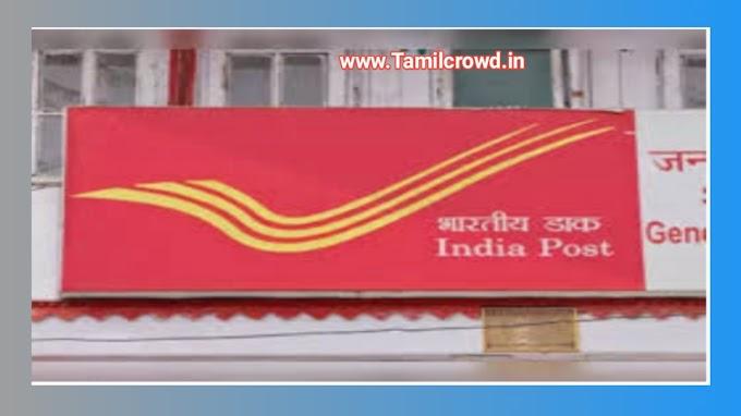 NO EXAM: ரூ. 80,000 வரை சம்பளம்-இந்தியா போஸ்ட் வேலைவாய்ப்பு..!!