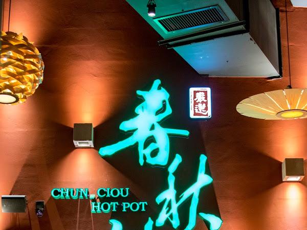 Taiwanese Chun Ciou Hot Pot 台湾自助式火锅春秋战锅 @ Old Klang Road, Kuala Lumpur