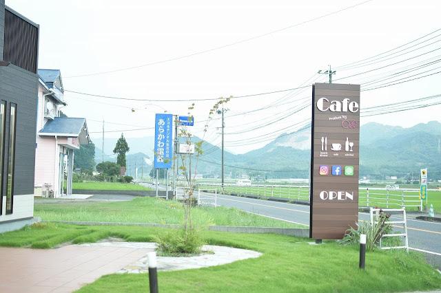 beee+マルシェ&カフェ前の道路