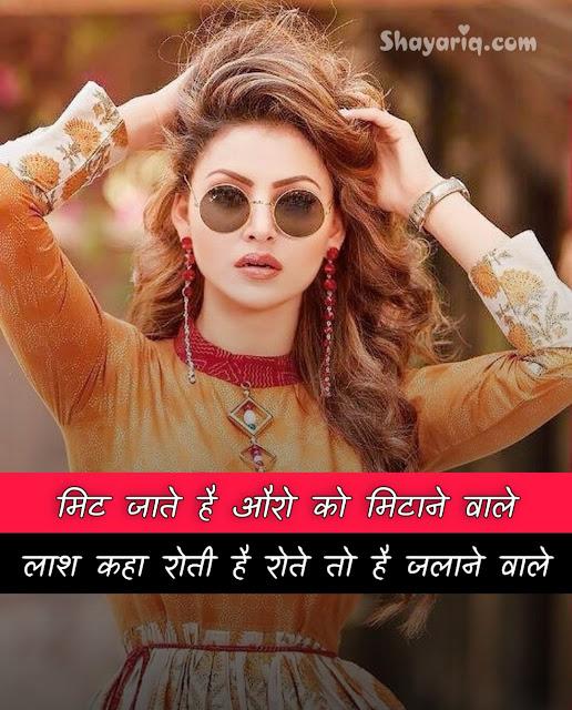 Hindi photo shayari, hindi new shayari, love wali shayari, sad wali shayari, photo wali shayari, Dp shayari, hindi status, hindi quotes, hindi poetry