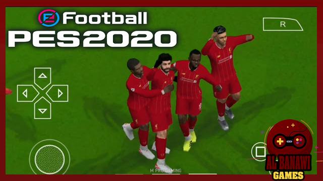 تحميل لعبة eFootball PES 2020 مضغوطة بصيغة iso  للاندرويد PSP من الميديا فاير