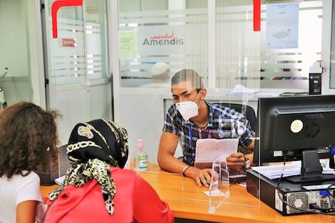 مستجدات الحالة الوبائية في المغرب يوم الجمعة 26 يونيو