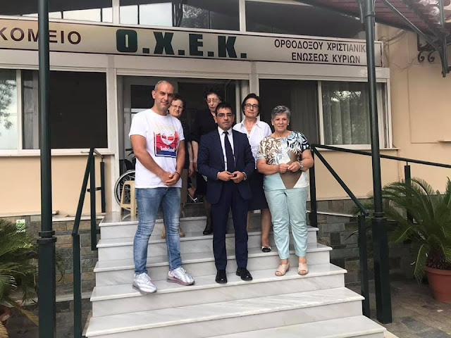 To Γηροκομείο ΟΧΕΧ Θήβας επισκέφθηκε ο Γενικός Γραμματέας Κοινωνικής Αλληλεγγύης και Καταπολεμησης της φτώχειας Γεώργιος Σταμάτης