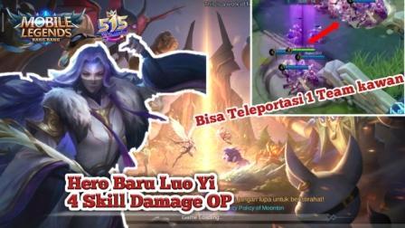 New Hero Luo Yi