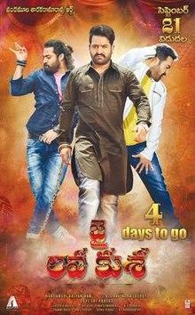 JAI LAVA KUSA 2017 TELUGU HQ REAL DVDSCR Telugu Movie Download Form Extratorrent