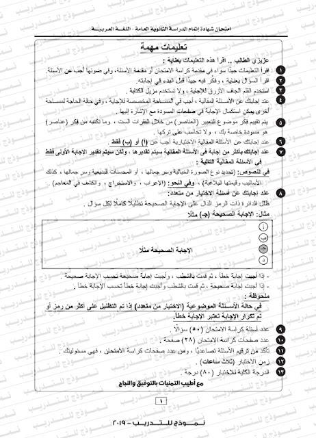 02-Arabic2019-2020_002