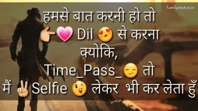 whatsapp status attitude hindi | Best Attitude Status